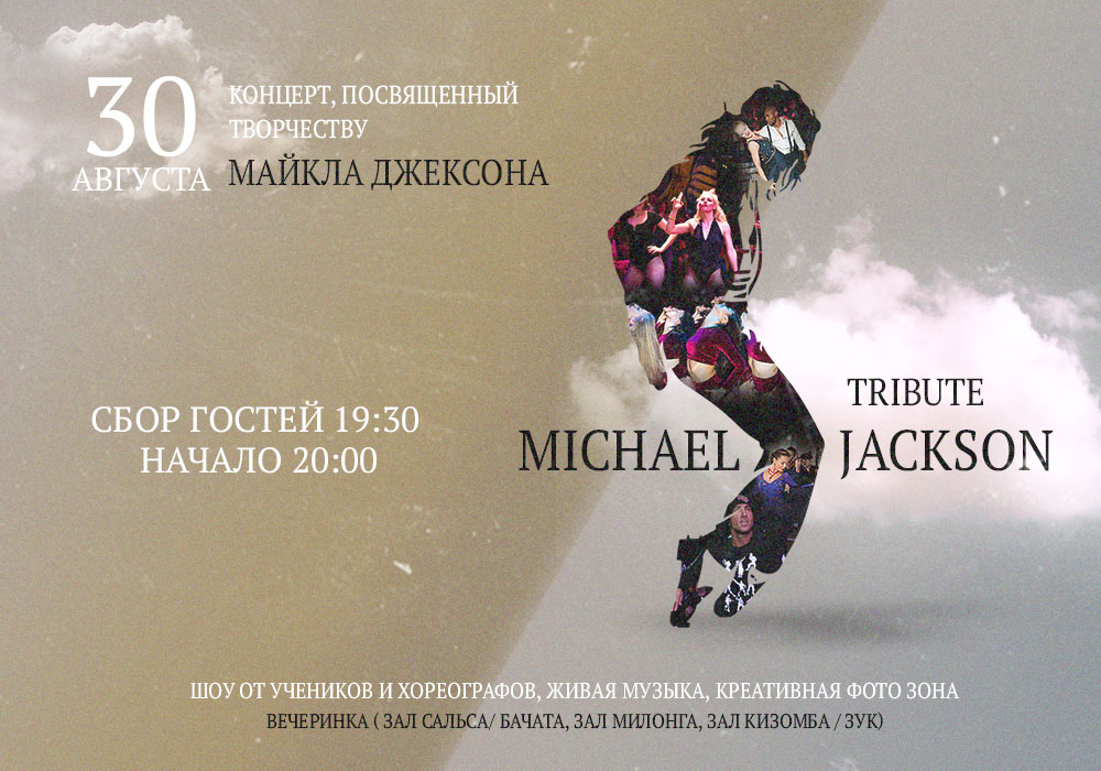 Michael Jackson - Tribute